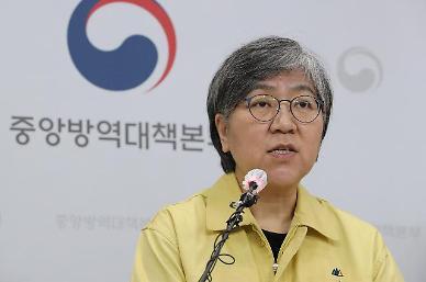 [코로나19] 정부 요양시설·해외유입·가을철 모임…3대 위험 요인