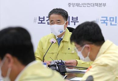 정 총리 이어 박능후 장관도 오늘 독감백신 접종…백신-사망 연관성 없다