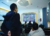 [베트남증시 마감] 투자심리 신중…VN지수 연일 하락