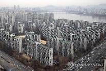 한국 부자들 부동산자산 올해 최대폭으로 늘었다