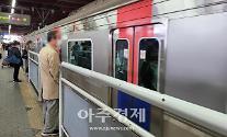 투신사고 10건 창동역 스크린도어 설치한다…자살없는 서울지하철 드디어 완성