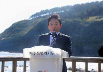 """홍준표 """"김종인 퇴진""""…원희룡 """"흔들 때 아니다"""""""
