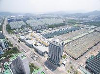 지난해 최우수 수산물도매시장 '서울 가락시장' 선정