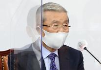 """김종인 """"與, 뭐가 두려워서 검찰 재갈 물리나"""""""