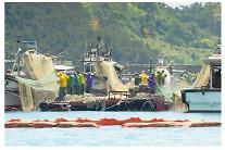 오징어 등 어획량 감소에 내년 근해어선 105척 줄인다