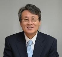 [인사] 본지 김영모 신임 사장 선임