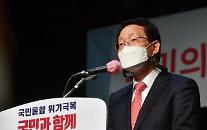 국민의힘, 보궐선거 여성 가산점 유지 가닥…최종 결정은 미뤄