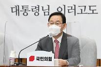"""주호영 """"靑특감, 북한인권재단 이사 조속히 임명해야"""""""