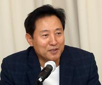 """오세훈, 서울시장 출마설에 """"종자 먹으면 1년 농사 어떻게?"""""""