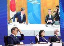 [RCEP, 국산 농수산 영향]② 일본과 신규 FTA 효과…민감품목 제외, 시장 영향 미미