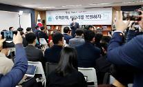 """유승민 """"일반 노동자도 육아휴직 3년 갖도록 해야"""""""
