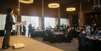 [포토] 제1회 스마트대한민국포럼 축사하는 박영선 장관