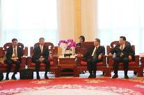 옌타이시, 일본과 5개 투자프로젝트 계약체결 [중국 옌타이를 알다(520)]