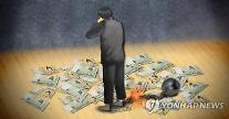 """""""빚 감당이 안 돼서""""…채무조정 신청 급증"""
