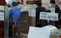 은행 점포가 사라진다…국민·하나·우리銀, 연말까지 55곳 정리