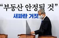 """김종인 """"호텔방 전월세? 듣도보도 못한 혹세무민"""""""