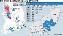 부산 5개구+대구 수성구·김포까지 조정대상지역 지정 추진