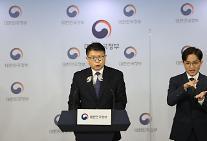 SNS·다크웹 등 마약 불법 거래 1005명 검거·246명 구속