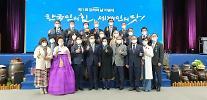 제1회 김치의 날 김현수 농식품부 장관 코로나19로 전 세계가 김치 주목