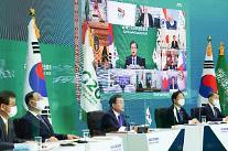 사우디, '어메이징' 감탄사 연발…靑 G20 정상회의장 화제(종합)