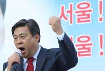 """野김선동 """"서울을 서울시민에게 돌려드려야""""…출마 선언"""