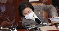 """국민의힘 """"추미애 국정조사 필요…나라 꼴 우스워"""""""