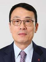 [프로필] 이방수 ㈜LG CSR팀장 사장