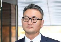 군납업자 뇌물수수 이동호 전 고등군사법원장 2심도 징역4년