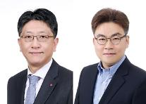 LG CNS, 임원 5명 승진 발령…AI·빅데이터·클라우드 강화 의지