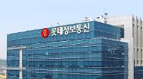 롯데정보통신, 노준형 대표 신규 선임
