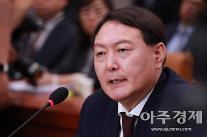 법무부, 대검에 윤석열 수사의뢰…판사들 불법사찰