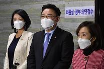 野, '법치 문란 사건 진상규명' 국조 요구서 제출