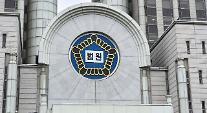 윤석열-추미애 소송전, 조미연 부장판사는 누구?