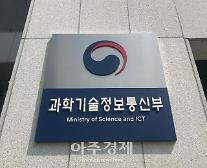 내년 공공 SW·ICT장비 수요 규모 4.9조원…전년비 3.2%↑