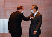 中 외교부 왕이, 문정인 만나 다자주의 강조