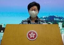 홍콩, 코로나19 확진자 급증... 등교 전면 중단