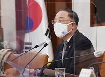 홍남기 내년 예산에 3차 재난지원금과 백신 확보 반영
