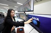 대우건설, 인공지능 활용한 기술문서 리스크 분석 프로그램 개발