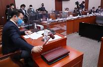대북전단 살포 금지법 국회 외통위 與 단독 통과…野 또 집단퇴장