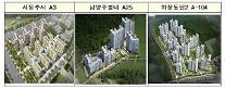 LH, 4분기 행복주택 5269가구 입주자 모집…14일부터 접수