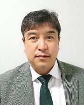 반도그룹 계열 호법 더크로스비GC에 김한룡 대표 취임