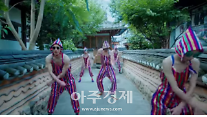  해외 M세대, 범 내려온다 춤 추며 한국 지방도시 랜선여행