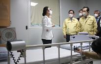 마산의료원 찾은 정총리 가용 병상, 최대한 활용해달라