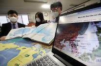 [일본해 논란 일단락?]② 일본, 왜 동해를 일본해라 주장? 해도집 초판 S-23 일본해 표기