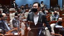 與, 오늘 본회의 열고 공수처법 개정 시도…판판이 깨진 野