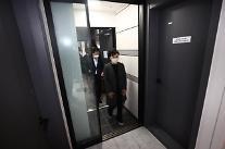 LH, 전세형 매입임대주택 입주자 모집…서울지역 우선 공급