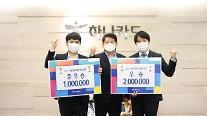 하나카드, 사내 '빅데이터 해커톤' 경진대회 개최