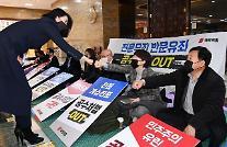 """배현진, '귀태' 표현 與 사퇴 요구에 """"곪을수록 아프기 마련"""""""