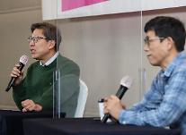 [리얼미터] 부산시장 적합도…박형준‧이언주‧김영춘 순