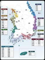 어촌뉴딜300 내년 전국 60개 어촌, 새 항구·관광 마을로 바뀐다